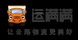 运满满官网logo